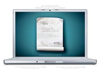 laptop - i prefer using it