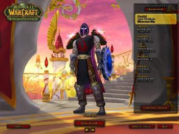 Damiel, Dark Iron Server, Guild Of Death - Fear my healz!