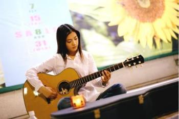 yui stars at taiyou no uta - yui as amane kauro in taiyou no uta