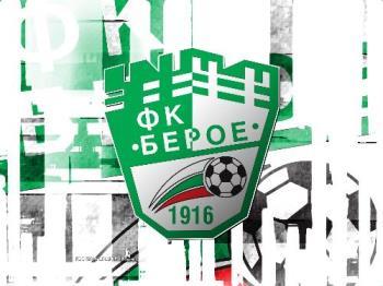 Beroe Crest Photo - Beroe Crest Photo for Beroe's fans.