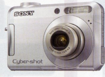 sony digital camera - My first digital camera. I think its the cheapest among the models of Sony Digicam.