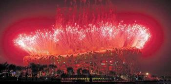 Fireworks at the Olympic Stadium in Beijing - Spectacular fireworks at the Beijing stadium to mark the opening ceremony of the Olympic Games 2008!