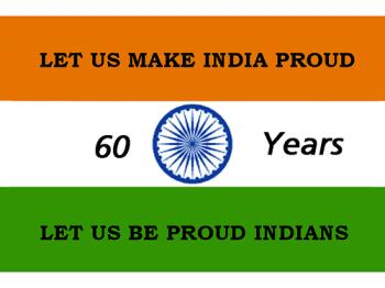 Indian Flag - Celebrating 60 years of independence