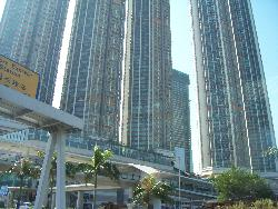 Hong Kong City Scene - A view of the buildings in Hong Kong! As you can see the buildings are very modern!