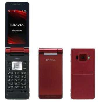 wonderful sony bravia cellphone - do you like it?