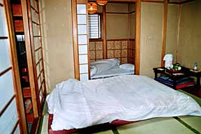 Japan Futon - Japanese Futon