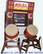 """Taiko: Drum Master - """"Taiko: Drum Master"""" (English title), also known as """"Taiko no Tatsujin"""" (?????; """"Taiko Master"""") is a drumming game for the Sony PlayStation 2 based off the popular Japanese arcade game. A drum simulating the taiko is played in time with music. It is made by Namco. The home version can be played with a TaTaCon, a special controller which looks like the face of a Taiko drum. Players control one of the two main characters - Don, a red-faced and blue body taiko, and Katsu, a blue-faced and red body taiko.   - wikipedia.org"""