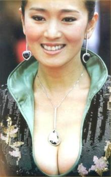 Gong Li, Singapore Citizen - She was recently sworn in as a citizen.