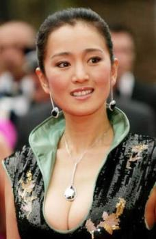 Gong Li - Another pretty picture of the China Actress.
