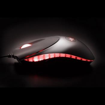 Razer Copperhead Gaming Mouse - This is a picture of the Razer Copperhead Anarchy Red Gaming Mouse.