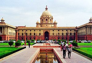 North Block in New Delhi, India - The North Block, in New Delhi, houses key offices of government of India.