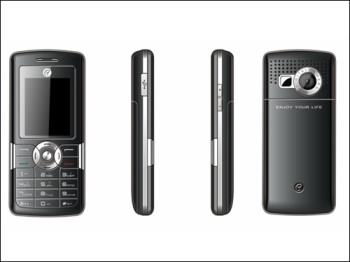 cell phone - this model is my new cell phone and i like it very much.