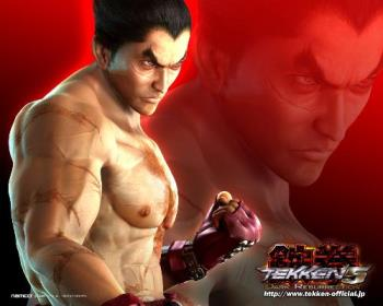 Kazuya, the guy who kicked my as$ in my own dream - that's him