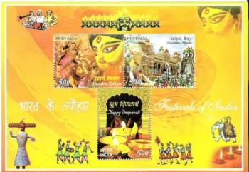 festivals of india - this the stamp issued in the year of 2008 , depicting festivals of india