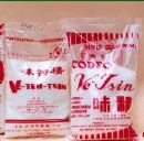 Monosodium Glutamate - cooking with MSG?