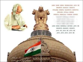 Indian national anthem - our indian national anthem