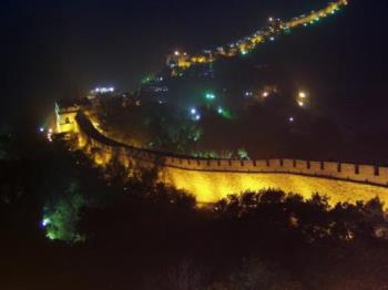 Great Wall, China. I was there ;) - Great Wall, China. I was there ;) And is really amazing. You should visit it.