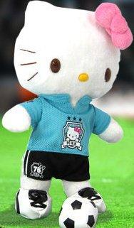 Hello Kitty - Collector's item