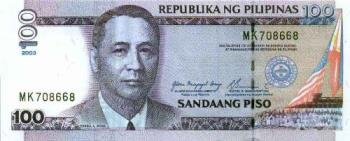 One Hundred Peso Bill - The Philippine one hundred-peso bill (?100) is a denomination of Philippine currency. Philippine president Manuel A. Roxas is currently featured on the front side of the bill, while the Mayon Volcano and the whale shark (locally known as butanding) are featured on the reverse side.