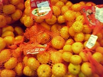 kiat kiat (small oranges) - these are the kiat kiat or small oranges if these are the oranges you meant.