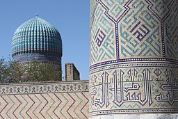 Uzbekistan, mosque