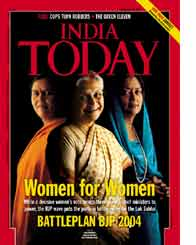women political leaders in india - women in power
