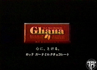 Chocolate - Ghana Dark Chocolate
