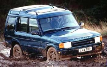 car - Land rover discovery