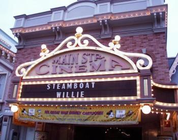Theater - Theater