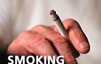 tobacco - smoking a cigarette