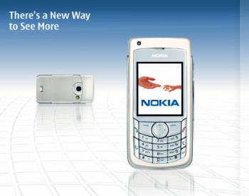 NOKIA ARE THE BEST MOBIL PHONE - NOKIA ARE THE BEST MOBIL PHONE