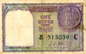 Rupee - It is equalled to $0.25 approx., I'm from India