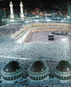 Mecca at Night - Mecca, the holy ground of all Muslims.