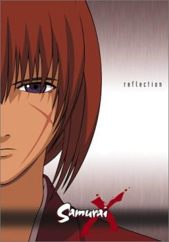 Kenshin Himura - A picture from the series and movie Samurai X