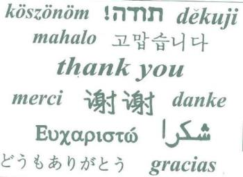 Gracias - Arigato
