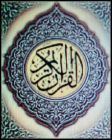 Quran - Quran