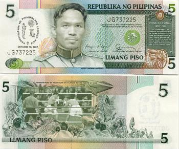 MONEY - manny on PHILIPPNE PESO bill