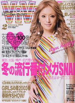 VIVI my favorite Japanese magazine :) - I love reading a japanese magazine :)