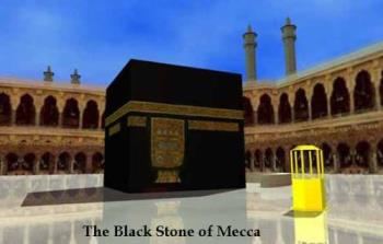 The Black Stone of Mecca - The Black Stone of Kaaba or Mecca is called, in Arabic, Al-hajar Al-aswad. The word Kaaba - Ka'ba - Ka'bah - means Cube