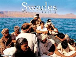 Swades - Serve your Country....
