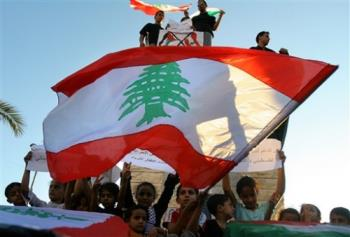 great lebanon - lebanon my country my lovely country