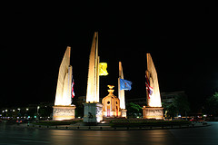 democracy monument - democracy monument