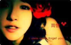 i will never forget you - if a lovely lady say the above words to u? that means your relationship is over..LOL