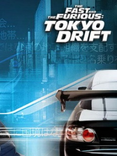 tokyo drift - the fast and the furious a good movie