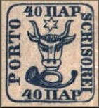 """""""Cap de bour"""" - 1858 - This is the first Romanian stamp. It was issued in 1858 and it worth 10 parale"""