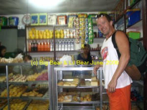 Bakery at Port of Iloilo - Big Bear purchases a few baked items before departing for Caticlan.