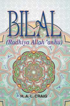 Allah - Faith