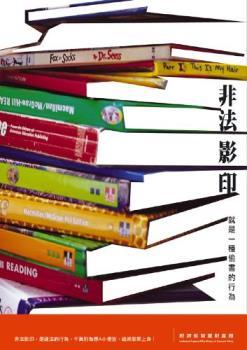 Book Series - Book Series