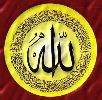 Allah SWT - Allah SWT