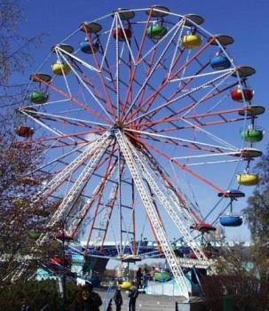Gondola Ferris Wheel - ferris wheel